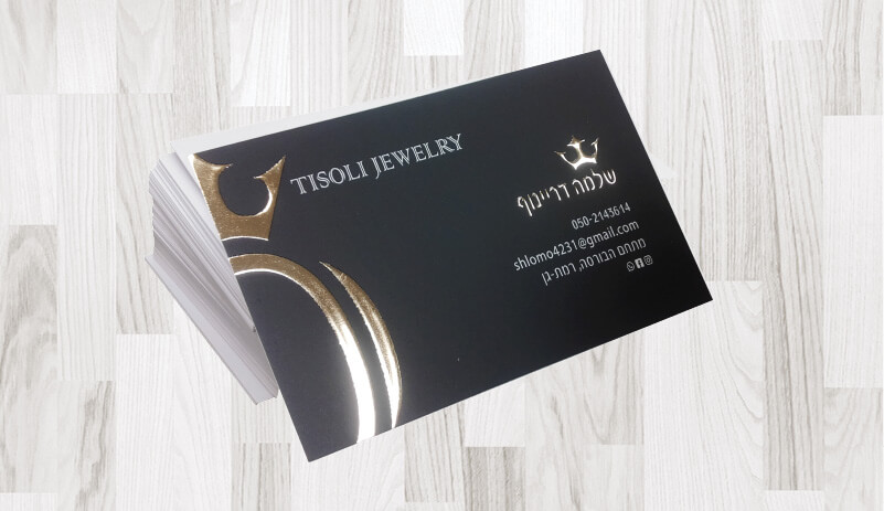 כרטיסי ביקור – פויל זהב 34