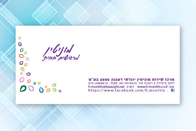 מעטפות מודפסות מוניטין