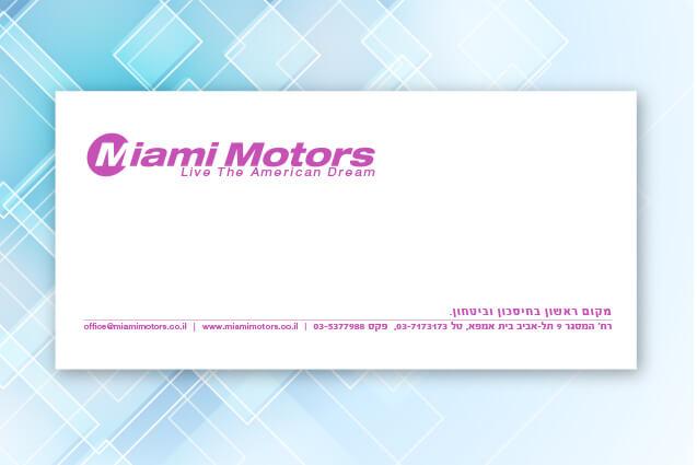 מעטפות Miami Motors