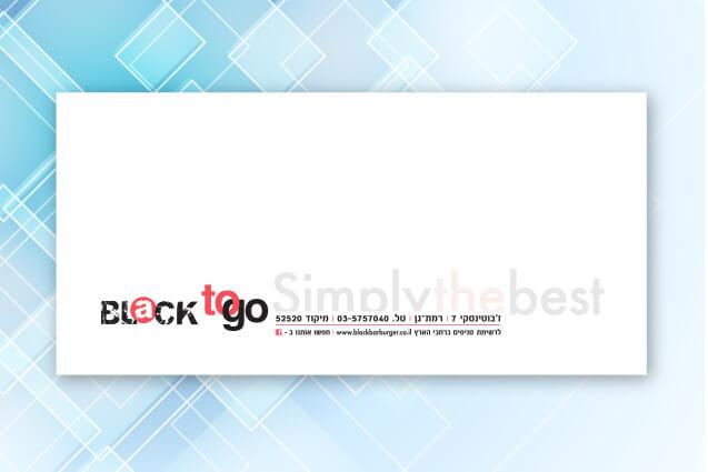 מעטפות BackToGo