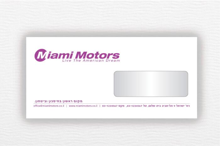מעטפות חלון Motors