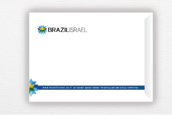 מעטפה A5 ברזיל-ישראל