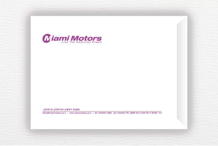 מעטפות Motors A5