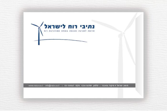 מעטפות A5 דוגמא 7
