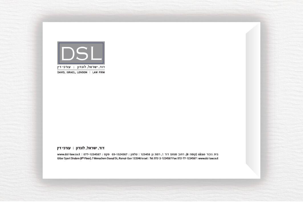 מעטפות DSL A5 עורכי דין