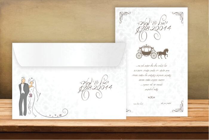 מעטפות לאירועים חתונה
