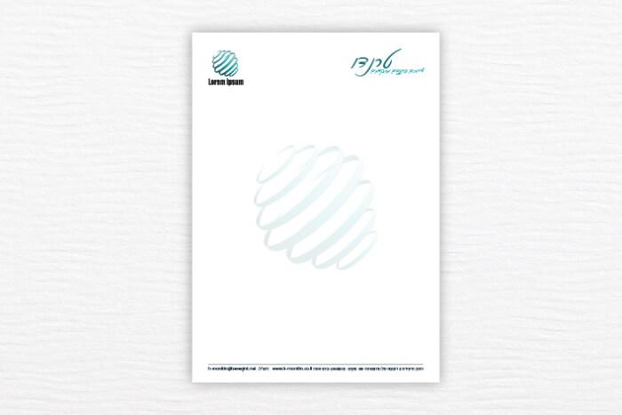נייר מכתבים שני צבעים 1